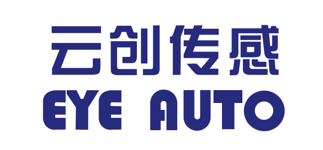 深圳市云创传感科技有限公司
