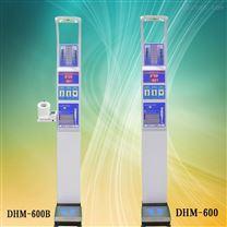 身高体重测量仪生产厂家