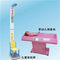 3-7岁儿童体检秤