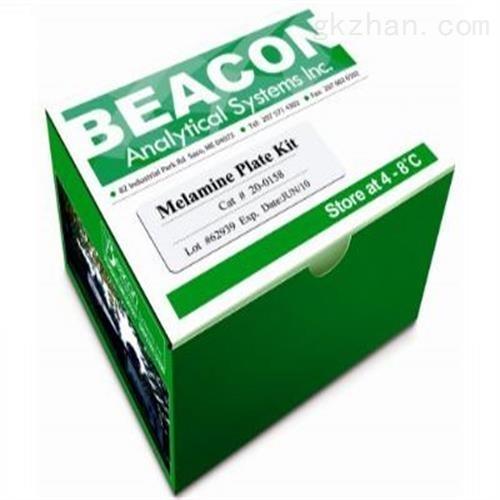双酚A(Bisphenol A)检测试剂盒 现货