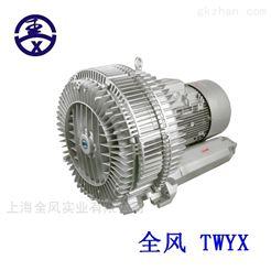 高压涡轮环形鼓风机