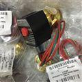 E263K232S1N00H1JOUCOMATIC直动式电磁阀安装及使用