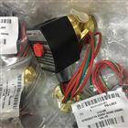 JOUCOMATIC直动式电磁阀安装及使用