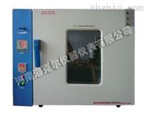 HCR-420液压油热稳定性测定仪