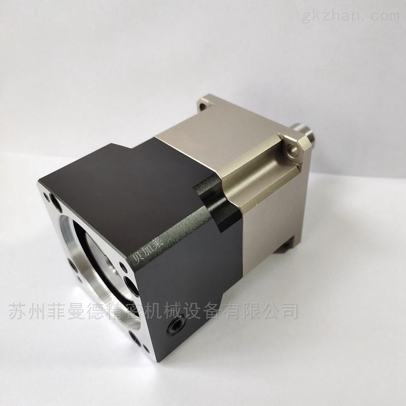 PB90-5-750W伺服减速机 斜齿行星加工