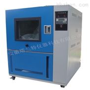 SC-500-安徽塔兰特沙尘试验箱