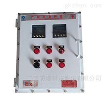 BXKQ235钢板防爆控制箱