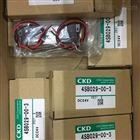 喜开理CKD导式5通阀设计及性能