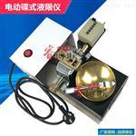 电动碟式液限测定仪
