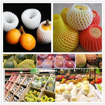 龙口汇欣达EPE发泡水果网套机性价比高