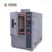 快速温度变化试验箱定做 温度循环检测箱