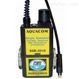 SSB-2010多通道潜水员水下通话器