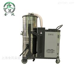 不锈钢桶吸尘器