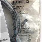 概述FESTO接近开关,费斯托规格图样