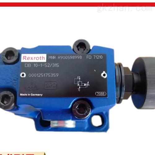 4WE6系列电磁阀现货多,BOSCH-REXROTH阀