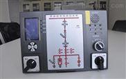 泰恩科技 高压开关柜智能操显装置tc200