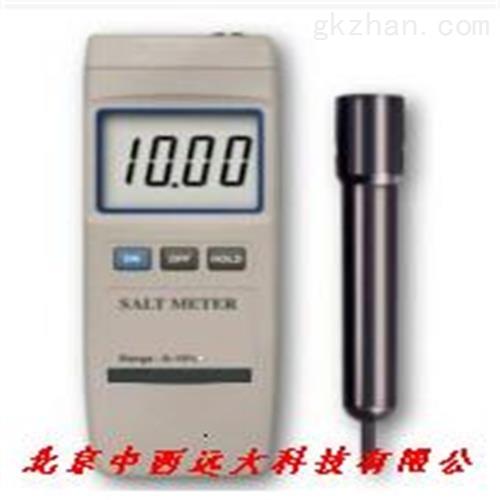 台湾盐度计/盐分测定仪 现货