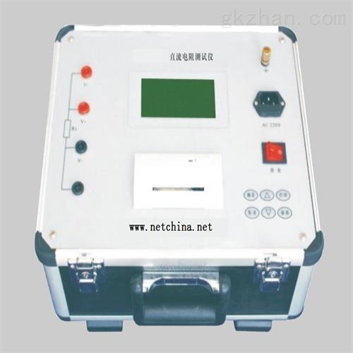 直流电阻测试仪10A 现货