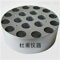 加热模块  干式加热器