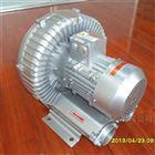 全风PVC电脑数控切割设备用高压鼓风机
