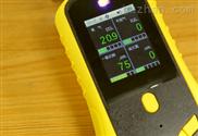 彩屏泵吸便携式一氧化碳检测仪
