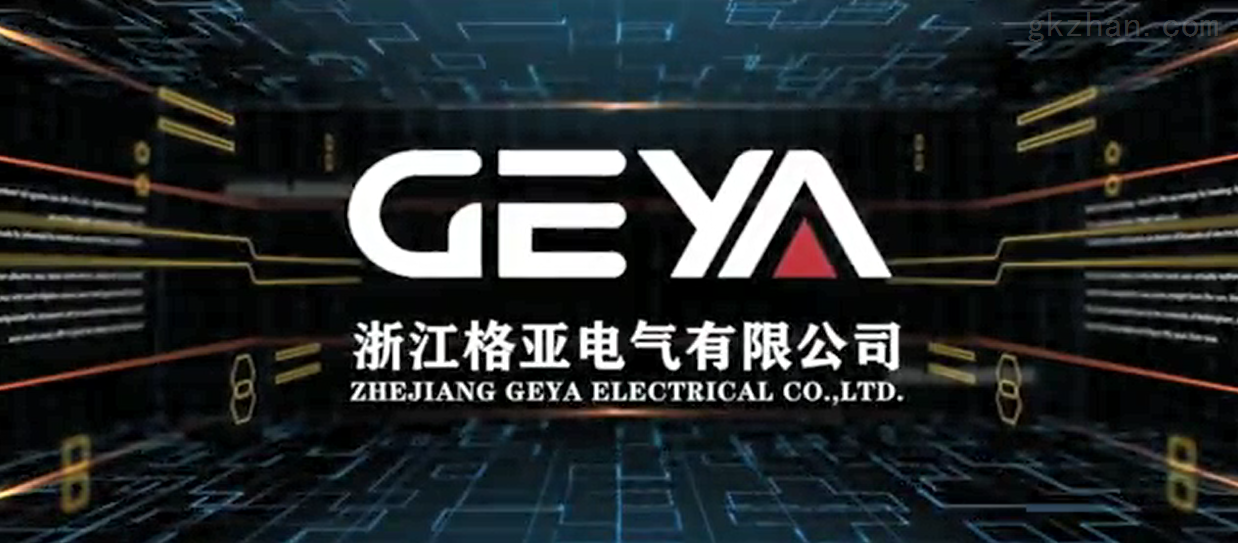 GEYA GRT8-A1B1小型时间延时继电器