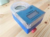 预付费智能IC卡水表不锈钢纯净水水表