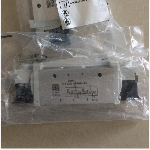 新产品VMPA1 德国费斯托电磁阀FESTO