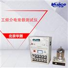 高频介电常数及介质损耗测试仪