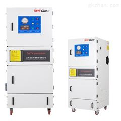 MCJC系列激光机工业吸尘器