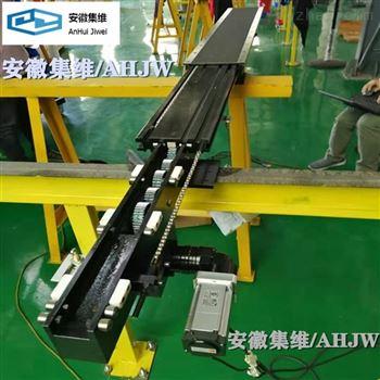 AHJW系列自动堆垛机双向伸缩货叉
