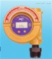 A12二线制有毒的气体检测仪