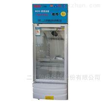 BCD防爆冰箱专业生产厂家--二工防爆