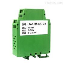 RS232转0-75mV数据采集器|modbus模块