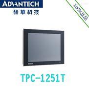研华特价工业平板电脑
