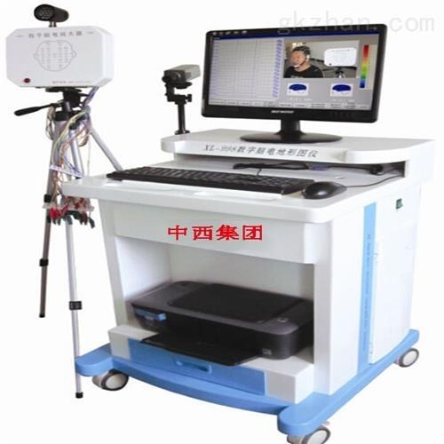 数字视频三维脑电地形图仪 现货