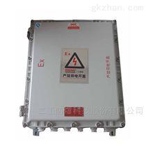 BJX不锈钢防爆接线箱