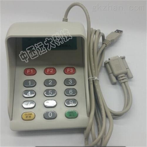 语音密码键盘串口通讯 现货