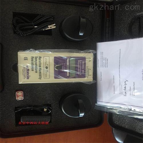 数显表面电阻测试仪 现货