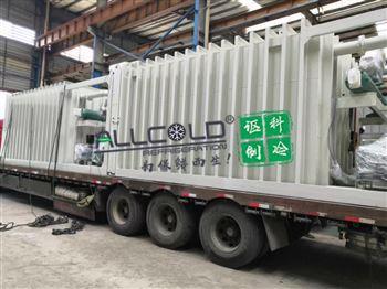 山東2500公斤型蔬菜預冷保鮮真空預冷機