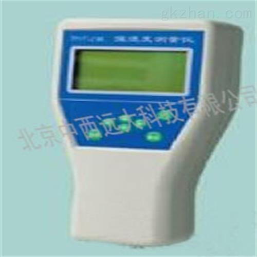 中西温湿度测量仪 现货