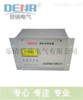 微机消谐装置,二次消谐厂家