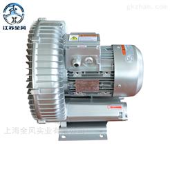 工业热风机配套高压鼓风机