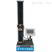 数显电子式拉力试验机