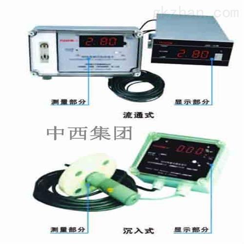 音频电磁式酸碱盐浓度计 现货