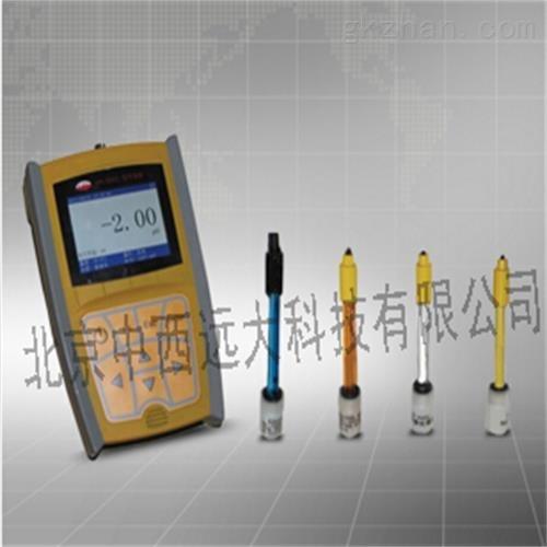 便携式水质综合分析仪 现货