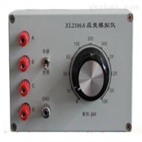 标准应变模拟仪 1盘 现货