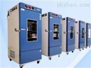 FGZ-L/Z系列出口型药品光照试验箱