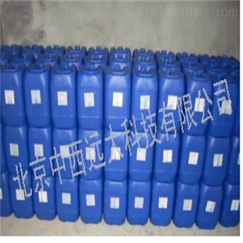 水系统除垢剂 现货