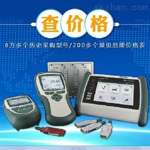 工控产品Spectre-9000压力传感器